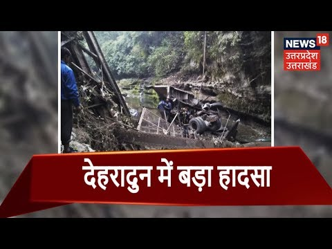 2 Dead as Bridge Collapses in Dehradun