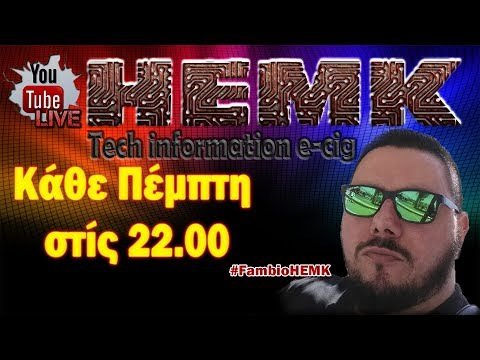 #Live60 🎥 #FambioHEMK Tech information for e-cig