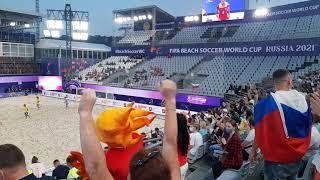 Пляжный футбол Женщины Россия Бразилия 2 период гол 4 1 Лужники 15 08 2021