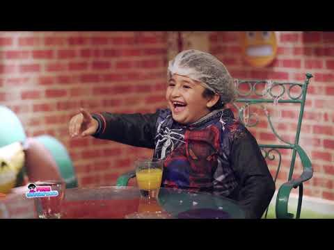 ميس اندرستاند - أحمد في غرفة 'ممنوع الضحك'