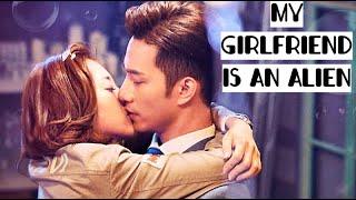 😍My Girlfriend is an Alien🌠Моя девушка — инопланетянка✨