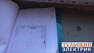 Начало ремонта. Ремонт и отделка в Туле. Ремонт под ключ.(, 2016-08-16T19:12:41.000Z)