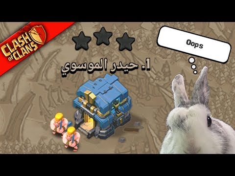 THIS GUY IS THE WORST! ▶️ Clash of Clans ◀️ LET LULU PLAY