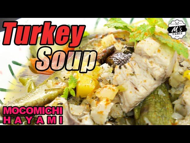 【速水もこみち流】#036 トルコ風白身魚のスープ