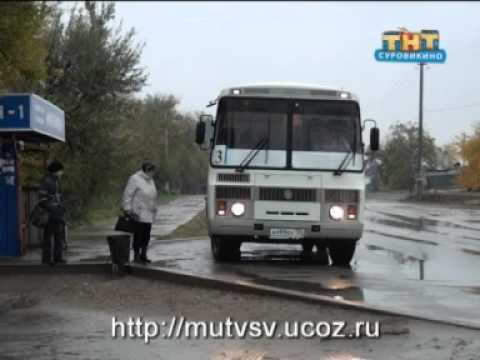 """Сотрудники ГИБДД проводят операцию """"Автобус"""""""