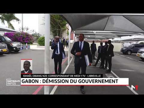 Gabon: démission du gouvernement