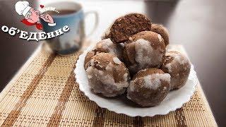 Шоколадно-ореховые пряники