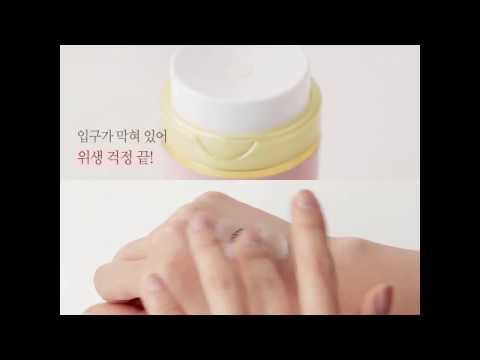 [수려한]버블마스크팩 클렌징 사용법2