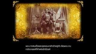 พระปิยะมหาราช (เพลง)