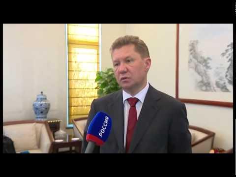 Газпром и CNPC продолжают переговоры по западному маршруту