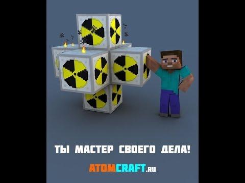 Atom craft скачать лаунчер