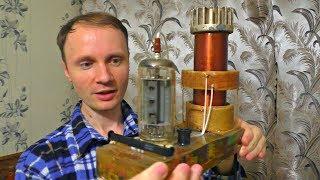 ✅На что способна энергия Теслы ⚡💥 Беспроводная передача электричества