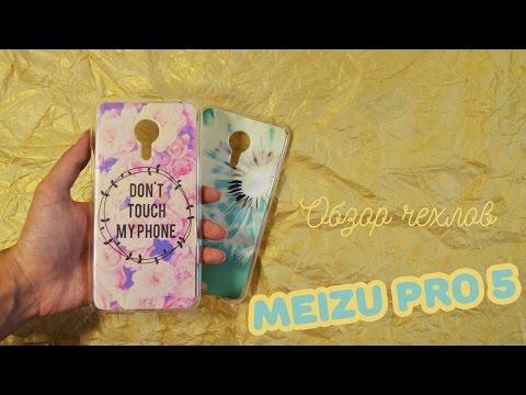 Печать картинки на чехле для Meizu Pro 5   Обзор чехлов