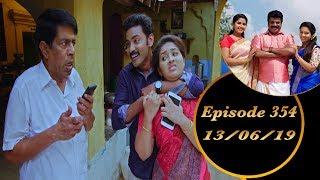 Kalyana Veedu | Tamil Serial | Episode 354 | 13/06/19 |Sun Tv |Thiru Tv