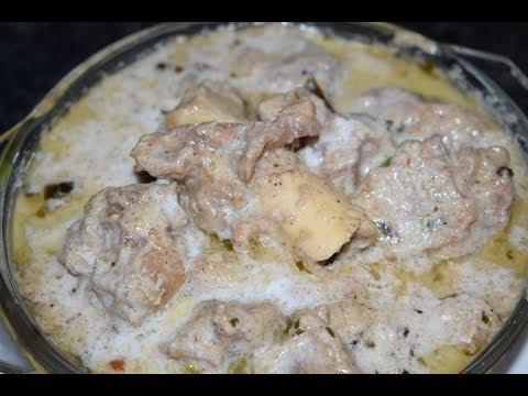 Shahi White Mutton Korma | Mutton White Korma Recipe | Delicious Dish