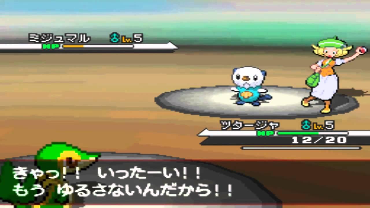 ポケットモンスター黒リリースゲーム:最初の戦い - youtube