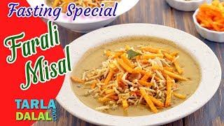 Farali Misal recipe by Tarla Dalal