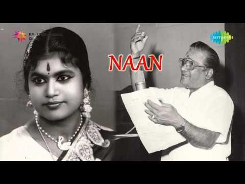 Naan | Naam Aanai Ittal (medley) song