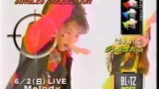 Melody(アイドルグループ)シングルPV5曲40秒ダイジェスト ○Melody シ...
