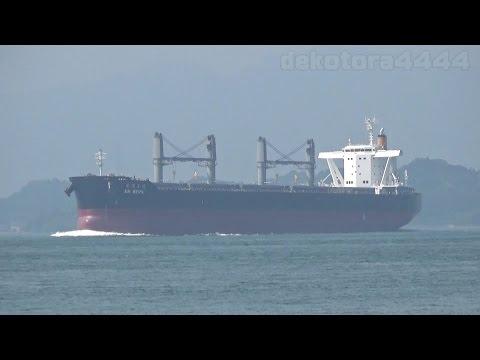 Cargo「KM WEIPA」