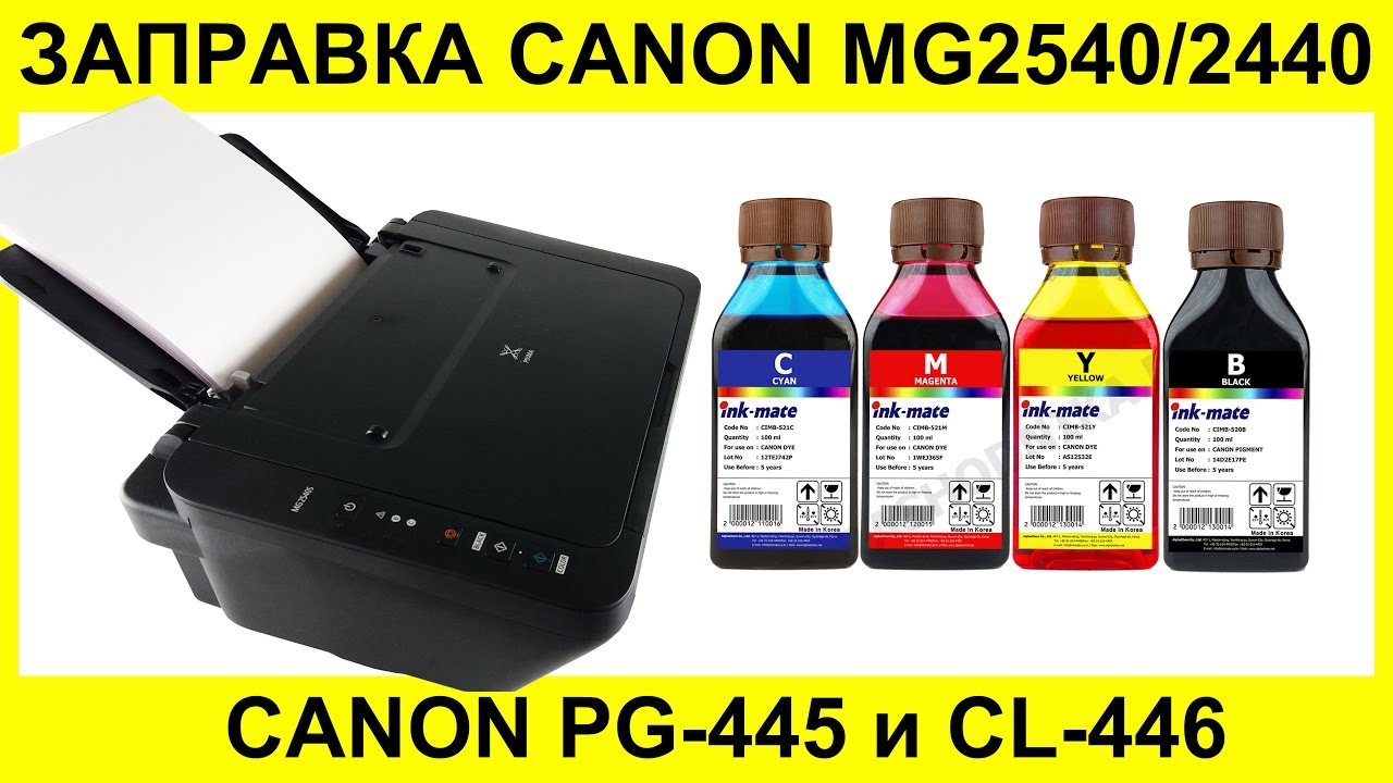 Price, review and buy canon ink cartridge, tricolor [cl-441xl] at best price and offers from souq. Com. Shop ink cartridges at canon dubai.