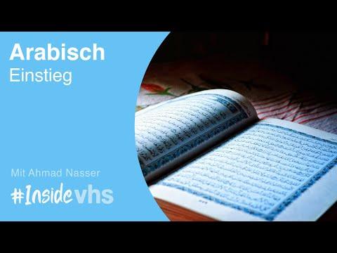 #insidevhs - Arabisch Einstieg Mit Ahmad Nasser