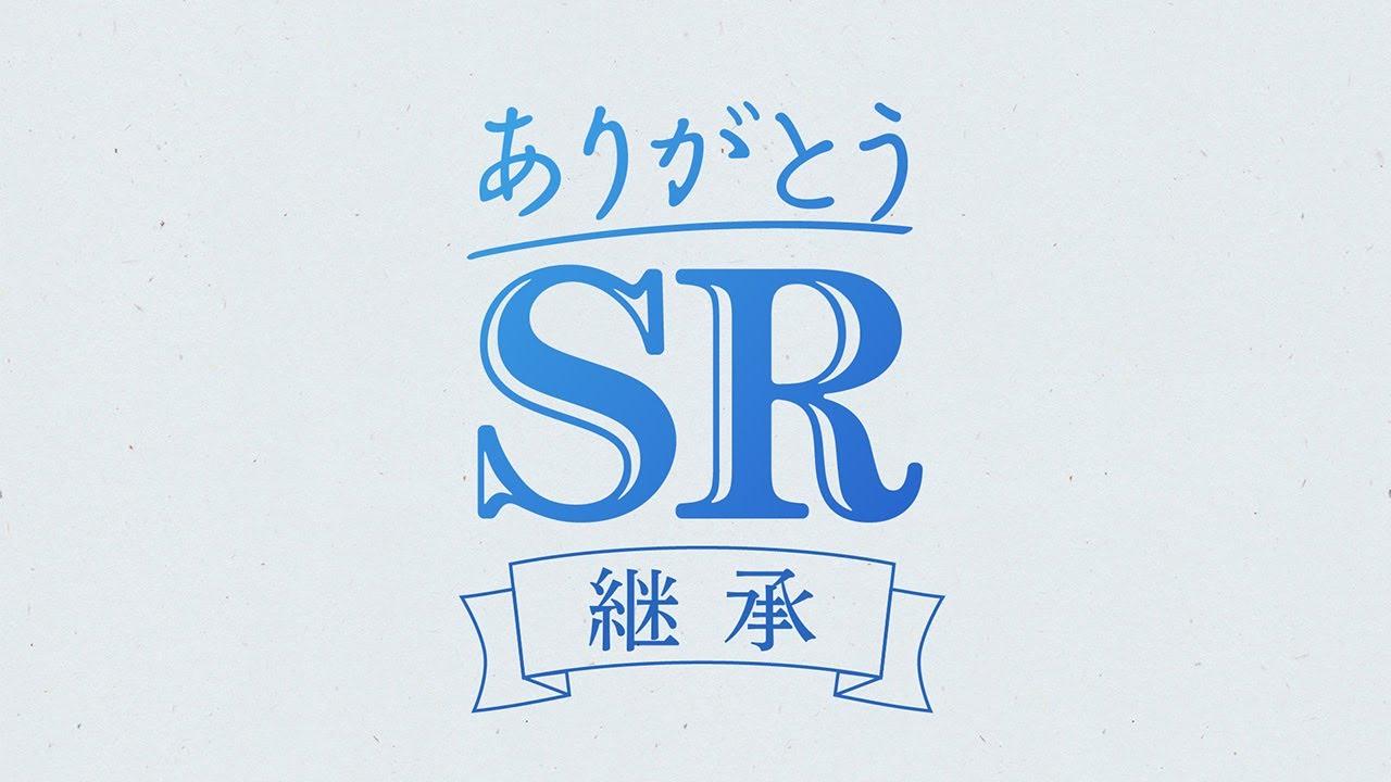 """ありがとうSR   『 ヤマハものづくりの""""継承""""  』    ヤマハ発動機"""