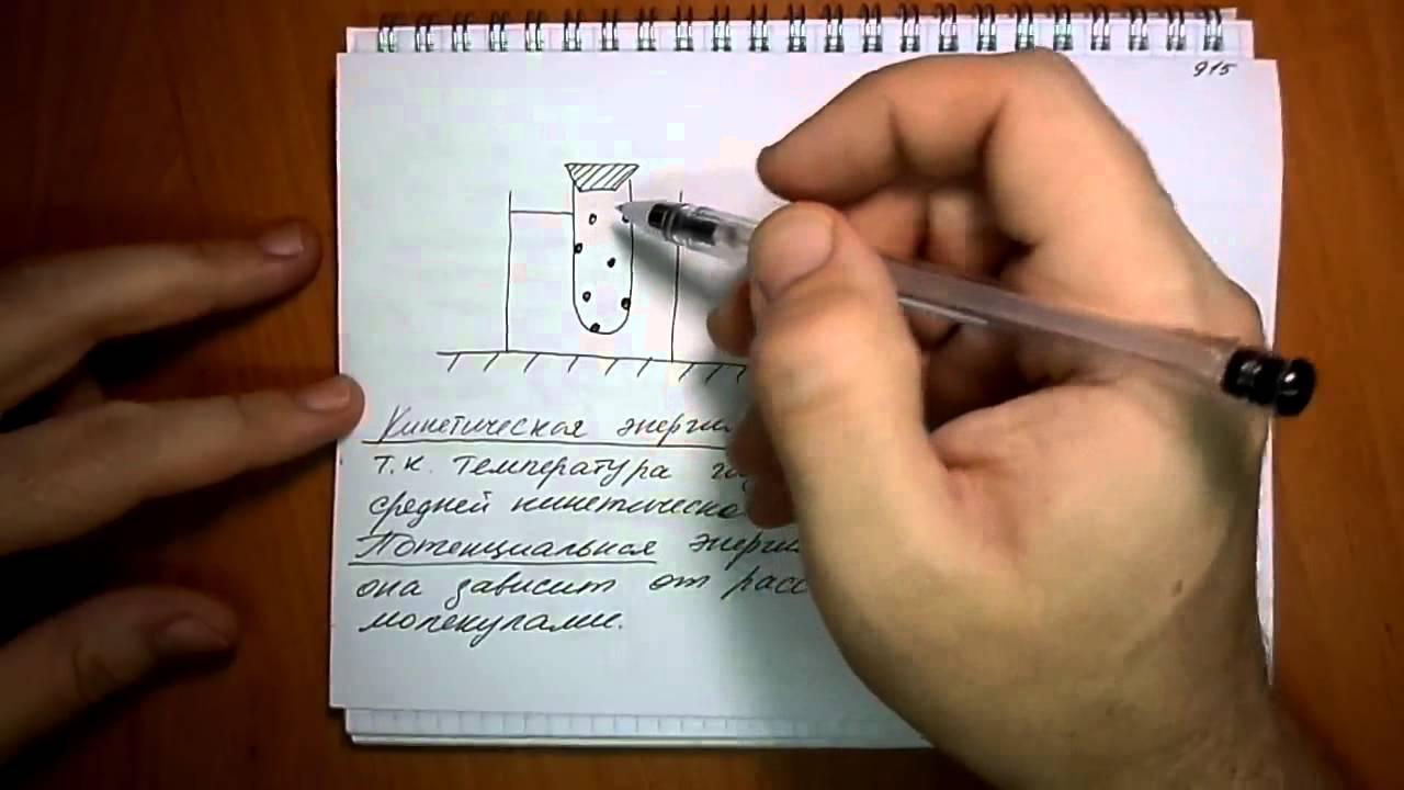 Калькулятор решения задач физике примерные решения педагогических задач