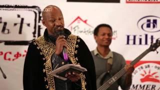 Poem ግጥም: BY Mintesnot Mamo - Hiywet Bechaweta ህይወት በጫወታ