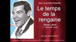 Le temps de la rengaine - Serge Lama. Interprétée par Jean-Louis Noël.