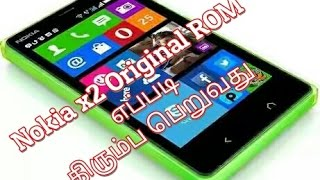 Nokia x2 How to Restore original ROM தமிழ்