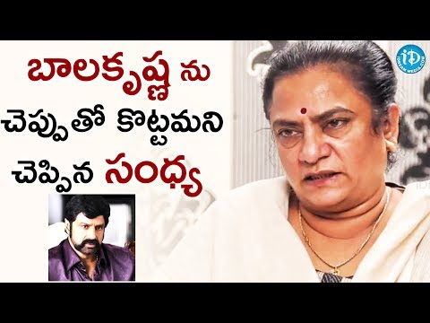 POW State President Sandhya Fires On Balakrishna || Dialogue With Prema | Celebration Of Life