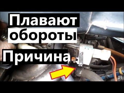 Почему плавают обороты карбюратор ВАЗ 2107. Причина в микровыключателе.