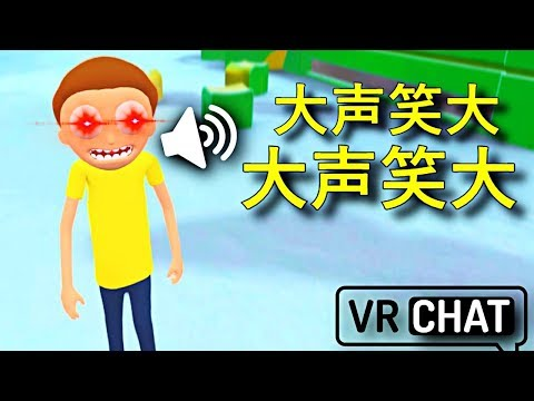 VRChat Is Really, REALLY Weird.... (VRChat Funny Moments)