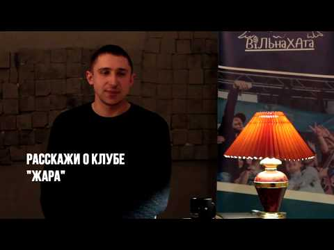 Краматорский рэп, Сергей Поляков/ MC Polyakoff на #vilha