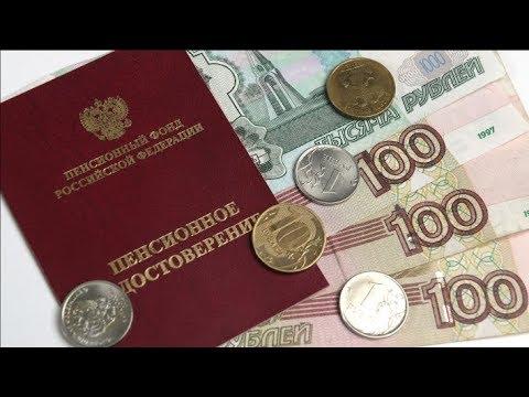 Трудовые пенсии СССР от 100 000 рублей через профсоюз ...