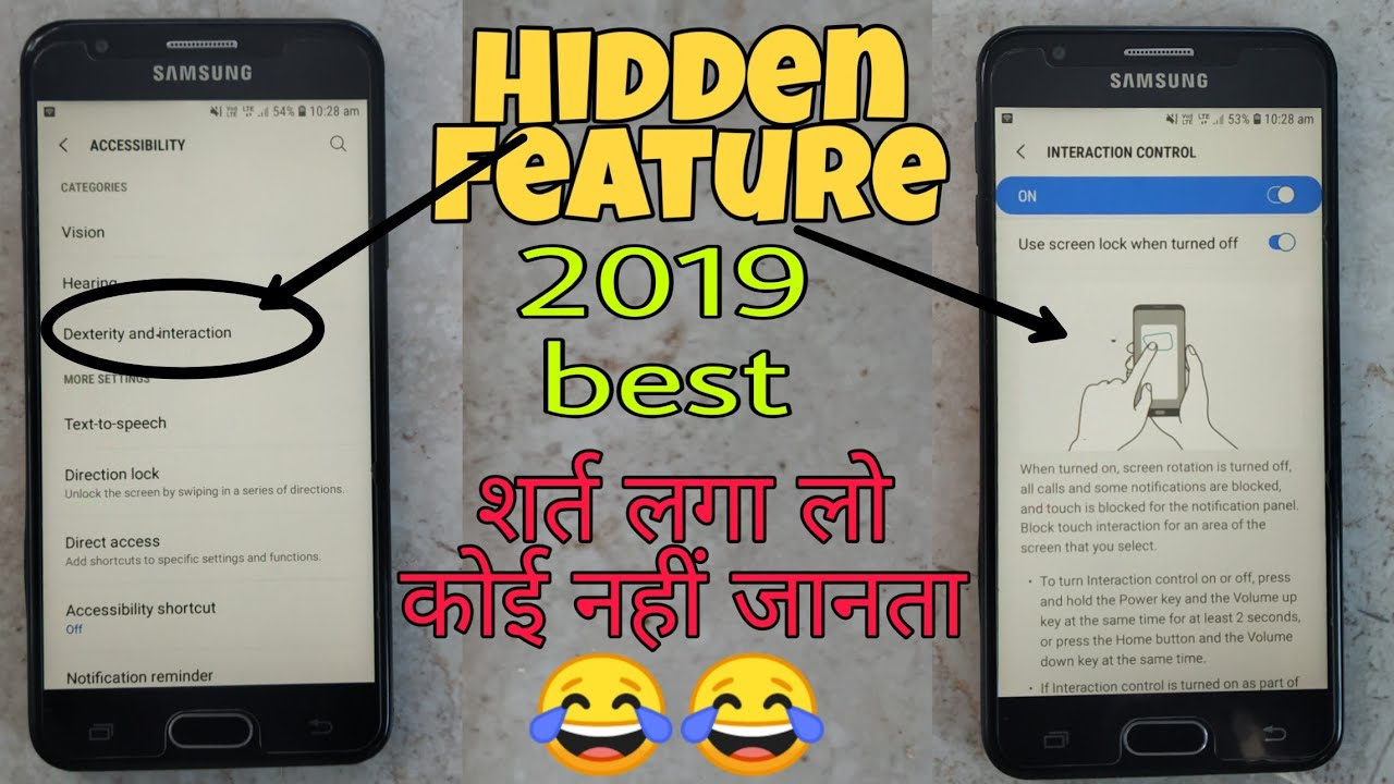 Best Hidden Feature 2019 Only 1 Setting Any Samsung Or Android device J7,  J8, J6,J2,J5,J4 [HINDI]
