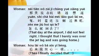 Mandarin Chinese-Lesson174 - Conversation 3 from bú jiàn bú sàn