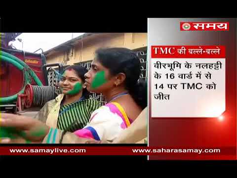TMC's glorious victory in the Municipality elections in West Bengal