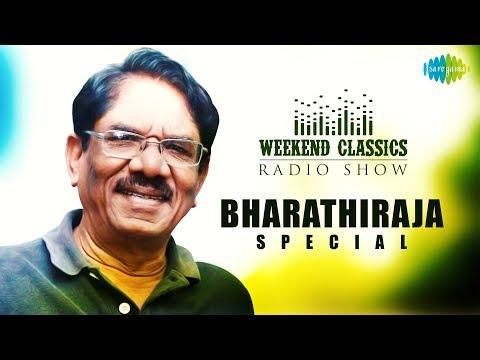 BHARATHIRAJA - Weekend Classic Radio Show | RJ Sindo | பாரதிராஜா ஸ்பெஷல் | Tamil | HD Songs