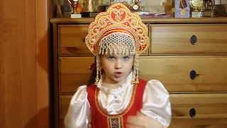 А.С. Пушкин: «СКАЗКА О МЁРТВОЙ ЦАРЕВНЕ...»