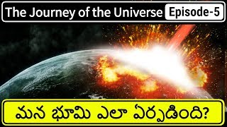 The History of Earth | How Was the Earth Formed | How Life Began on Earth - Episode 5