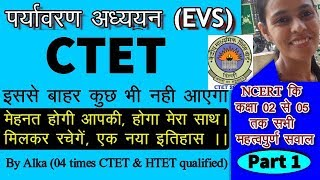 Environment Study, EVS पर्यावरण अध्ययन for CTET  |Complete summary| Part 1.