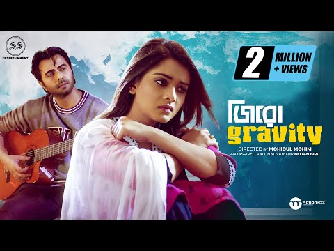 Zero Gravity | জিরো গ্রাভিটি | Apurba | Tanjin Tisha | Mohidul Mohim | Eid Natok 2020