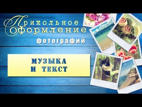 Рамки для фото. Фоторамки онлайн