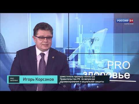 «Россия 24 — Карелия». 12.02.2020