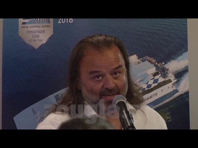 Ο εφοπλιστής Μ. Ηλιόπουλος για το WorldChampion Jet