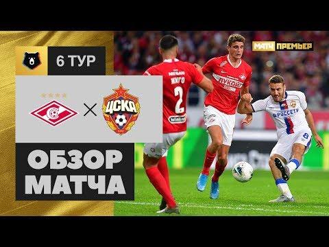 19.08.2019 Спартак -