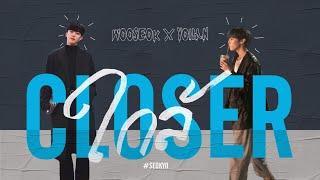 [OPV]SEOKYO— ใกล้(closer) - twopee x Gym and Swim #ซอกโย #seokyo
