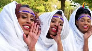 Andit Okbay - Luwamey (ልዋመይ) -  New Eritrean Music Video 2018